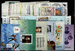 Hungary 1991 MNH Year set