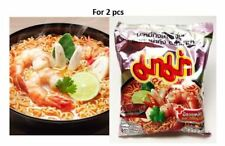 2pcs  MAMA Tom Yum Goong 55g Original Thai Instant Noodle Spicy Shrimp