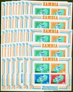 Zambia 1980 Rotary Mini Sheet SGMS310 V.F MNH x 47