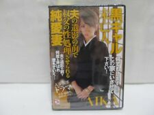 AIKA Private Video 132 Minutes Japanese sexy Idol DVD, NEW