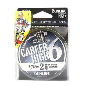 Sunline P.E Line Career High 6 Braid Light Yellow 170m P.E 2, 35lb (6825)
