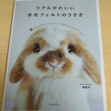 Needle Felting How to Make Realistic Rabbit   Wool Craft Book