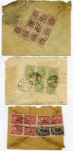 1923/4  COVERS x3 ILJA MOLODECZNO PROZOROKI WILNO VILNIUS LITHUANIA POLAND