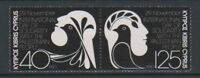 Cyprus - 1980, International Day of Solidarity set - M/M - SG 562/3