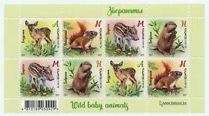 Belarus 2021. Wild Baby Animals: Roe deer, Squirrel, Piglet, Beaver. MNH**