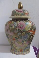 'Large Antique Chinese Floral Pink Flowers with Gold Hand made 15' tall Signed''