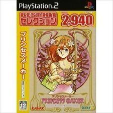 Used PS2 Princess Maker   SONY PLAYSTATION JAPAN IMPORT