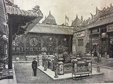 Exposition Universelle Paris 1889 cour palais de la Cochinchine estampe Hauger