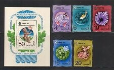 RUSSIA  1974 SC 4188-92 + 4193 SS   EXPO WORLD FAIR # 749
