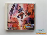 CAPCOM VS SNK 2 MILLIONAIRE FIGHT 2001 DC Sega Dreamcast JAPAN Ref:310091