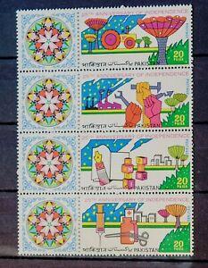AZ 572 Pakistan Independance (MNH) Block