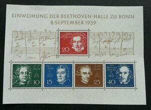 [SJ] Germany Beethoven 1959 Famous Musician Music 德国音乐家贝多芬 (miniature sheet) MNH