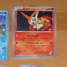 TCG POKEMON JAPANESE CARD HOLO PRISM CARTE 006/036 VICTINI CP5 JAPAN NM