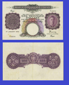 Malaya 1000 dollars 1942 UNC - Reproduction