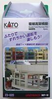 Kato 23-020 Double Track Pre-Cast Pier (6 pcs) (N scale)