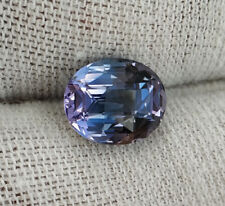 2.83 Ct Natural Untreated Blue Spinel | Oval | VVS