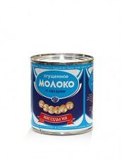 Can of Sweetened Condensed Milk MOLOKO Natural Coffee Sweetener 397g 14oz