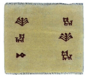 "Oriental Handmade Traditional Wool Tribal Gabbeh Area Rug 1'3""x1'3"" Carpet"