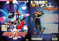 LIVE ACTION DVD~Kamen Rider Kabuto(1-49End)English sub&All region FREE SHIPPING