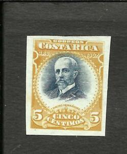 COSTA RICA YVERT # 58 IMPERFORATED M NO GUM, VF