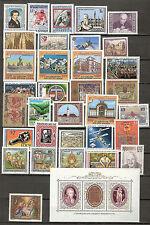 Österreich 1991 Kompletter Jahrgang Postfrisch ** MNH