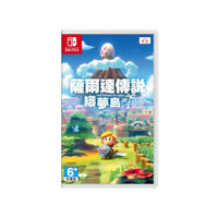 The Legend of Zelda Link's Awakening Nintendo Switch 2019 Chinese English Sealed