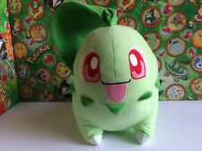 "Pokemon Plush Chikorita 10"" Banpresto 2009 DX Big stuffed doll figure USA Seller"