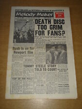 MELODY MAKER 1960 JULY 16 DECCA RECORDS RAY PETERSON ANTIBES CLIFF RICHARD +