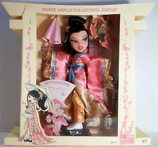 NEW Tokyo Bratz World! Collector's Edition MAY LIN (#291558) FREE SHIPPING