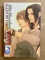 ELLIE MAMAHARA: ALLEY OF FIRST LOVE - YAOI MANGA Japanese Romance Blu J Manga