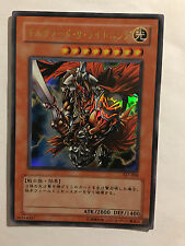 Yu-Gi-Oh! Gilford the Lightning SJ2-008 Ultra Rare Jap