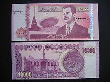 IRAQ  10000 Dinars 2002  (P89)  UNC