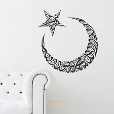 Islamic Muslim Moon Allah Islam Wall Art Stickers Decal Home Room Decor  #T1K
