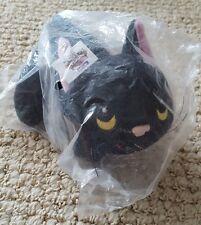 BNIB Harvest Moon DS Cute Cat Plush Nintendo Natsume 2008