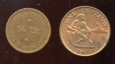 MACAO 5a 1952 + PHILIPPINES 1c 1963
