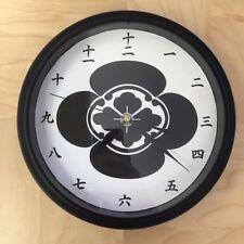 Japanese Family Crest Yoko Mokko 9 - 9.5 inch Wall Clock