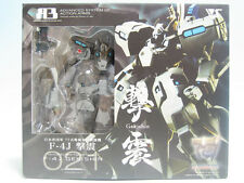 Muv-Luv Alternative A3 Vol.21 Type-77 F-4J Gekishin Action Figure Volks
