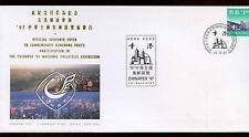 Hong Kong 1997 chinapex TIMBRO ESPOSIZIONE SOUVENIR Coperchio #C 14082