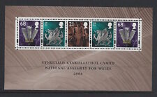 Great Britain 2006 National Assembly of Wales MS Stamp Set