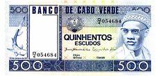 Cape Verde ... P-55a ... 500 Escudos ... (1977) ... *UNC*.