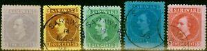 Sarawak 1875 Set of 5 SG3-7 Fine Used 2c Unused
