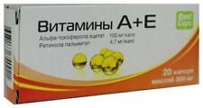 VITAMINS A + E N20 CAPS 300MG / RUSSIA