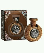 OUDH AL FARIS BY OUDH AL ANFAR SPRAY OUDY ALDEHYDIC AMBERY SPICY MUSKY 100ml