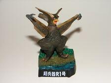 Gyeron Figure from Ultraman Diorama Set! Godzilla Gamera