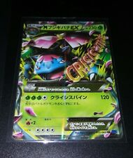 Pokemon Card XY Booster Collection X M Venusaur EX 002/060 RR XY1 1st Japanese