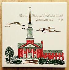 1964 THRASHER MEMORIAL METHODIST CHURCH CERAMIC WALL HANGING TRIVET, VINTON, VA