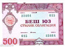 OUZBEKISTAN UZBEKISTAN  500 SUM 1992 BOND  QUASI NEUF // AU