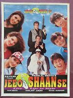 INDIAN MOVIE JEEO SHAAN SE 1997  Press Book BOLLYWOOD SONG COLLECTION