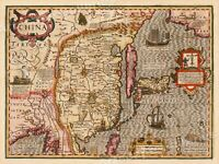 1606 China Korea Japan Historic Vintage Style Early Wall Map - 24x32