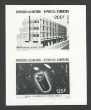Cameroun #776-7 1985 INTELSAT composite photographic proof